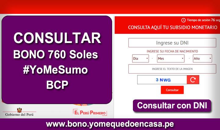 Consultar Bono BCP YoMeSumo 760 Soles